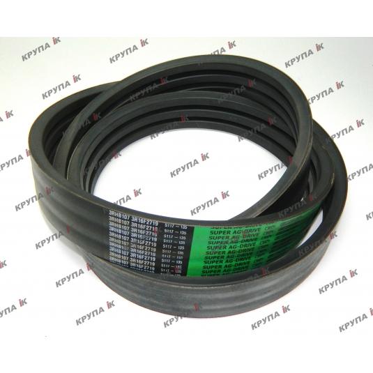 Ремінь 8230-9240 привода подрібнювача (3RHB-2720мм.) 3000об/хв,  84540703, 47705826