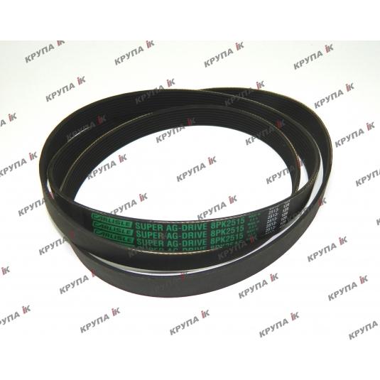 Ремінь AFX8010 привода помпи та компресора (2515 мм.)  47452304, 504078066