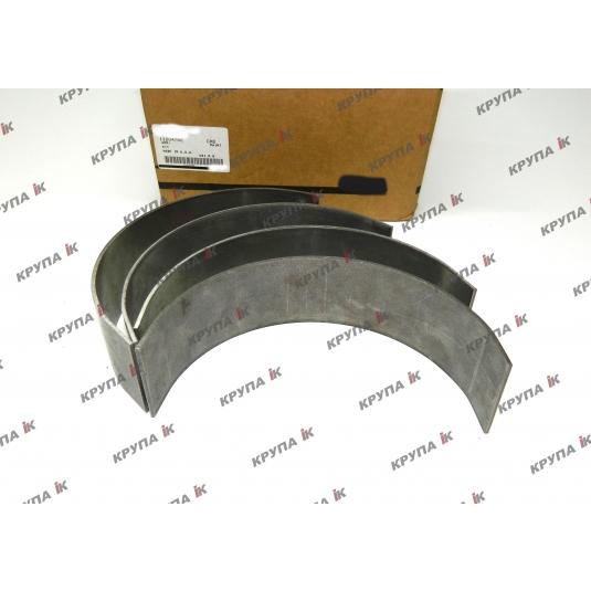 Ремкомплект барабана наклонной камеры (к / т -4 полукильця)